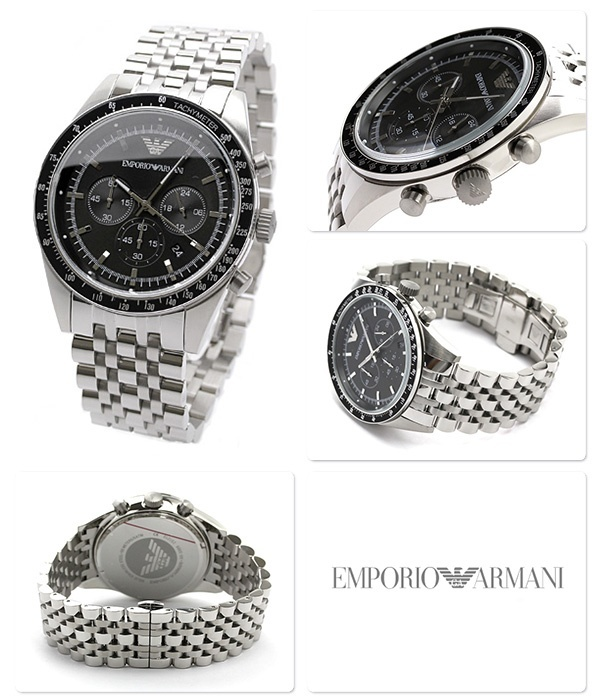 Armani horloge ar5988