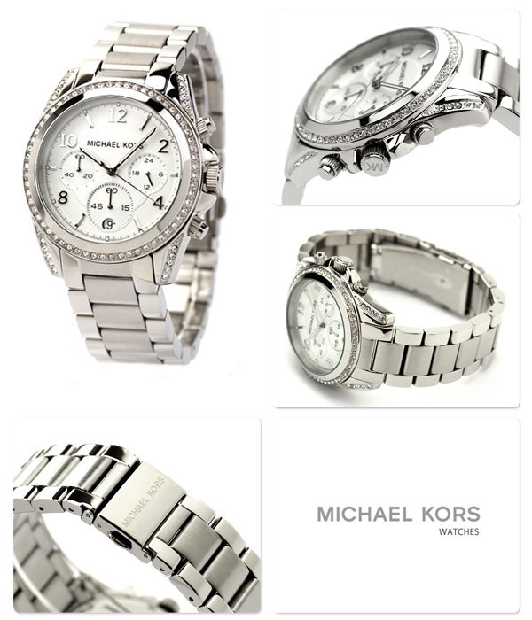Michael kors horloge mk5165