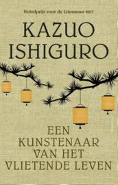 Kazuo Ishiguro ; Een kunstenaar van het vlietende leven