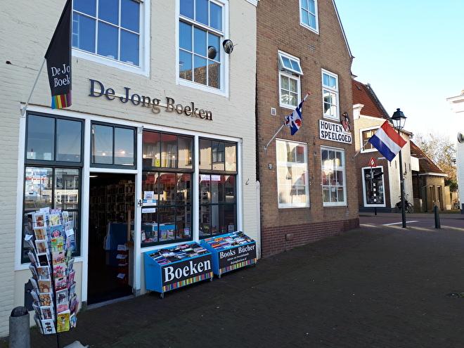 De Jong Boeken Harlingen1.jpg