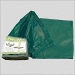 Afdekzeil groen voor pool 7ft  207710
