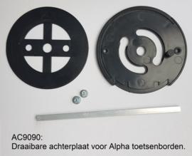 Alpha 1 AL2020