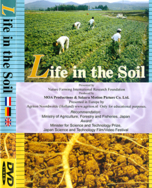 Life in the Soil, DVD
