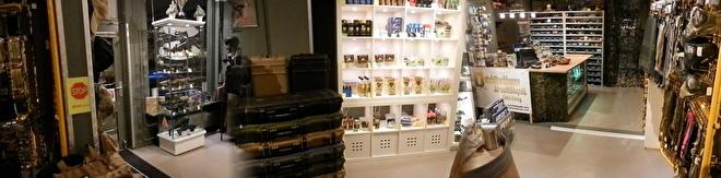 Onze winkel in Den Haag