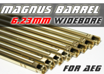 Orga Inner Barrel
