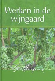 Spurgeon, C.H.-Werken in de wijngaard