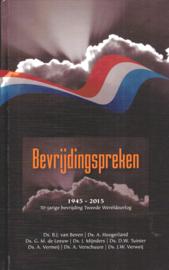 Boven, Ds. B.J. van (e.a.)-Bevrijdingspreken (nieuw)