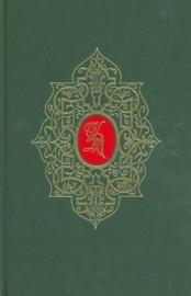 Kersten, Ds. G.H.-Het handschrift uitgewist