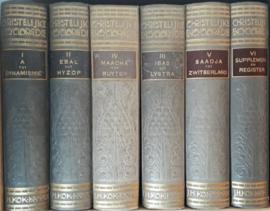 Grosheide, Prof. Dr. F.W. en Itterzon, Dr. G.P. van-Christelijke Encyclopedie
