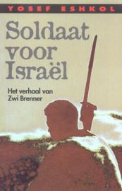 Eshkol, Yosef-Soldaat voor Israel