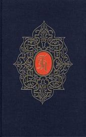 Kersten, Ds. G.H.-Het handschrift uitgewist (nieuw)