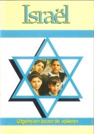 Ruitenburg, Ds. P. van (e.a.)-Israel