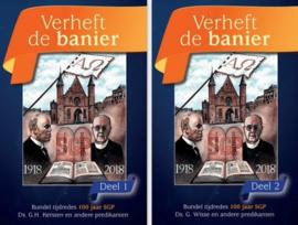 Kersten, Ds. G.H., Wisse, Prof. G. (e.a.)-Verheft de Banier (nieuw)