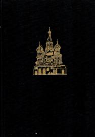 Haar, Jaap ter-De geschiedenis van Rusland
