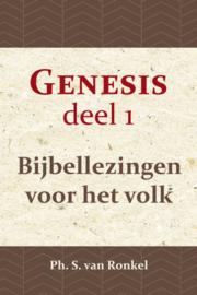 Ronkel, Ph. S. van-Bijbellezingen voor het volk; Genesis deel 1 (nieuw)