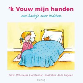 Kloosterman, Willemieke-'k Vouw mijn handen (nieuw)