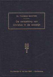 Manton, Thomas-De verzoeking van Christus in de woestijn