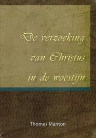 Manton, Thomas-De verzoeking van Christus (nieuw)