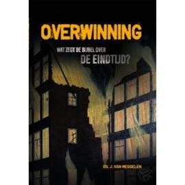 Meggelen, Ds. J. van-Overwinning (nieuw)