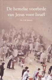 Verweij, Ds. J.W.-De hemelse voorbede van Jezus voor Israël