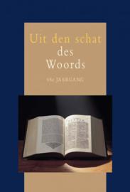 Theologische boeken met korting (nieuw)