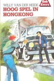 Heide, Willy van der-Hoog spel in Hongkong (nieuw)