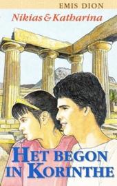 Dion, Emis-Het begon in Korinthe