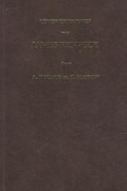 Doctor, A. en Florijn, H.-Leven en brieven van James Renwick