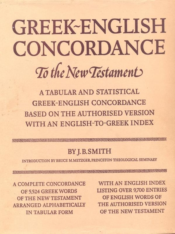 Smith, J.B.-Greek-English Concordance to the New Testament