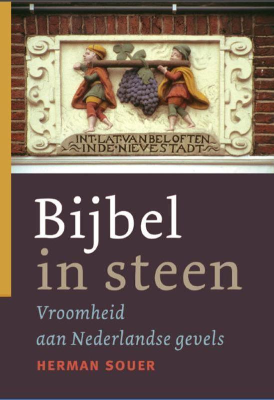 Souer, Herman-Bijbel in steen