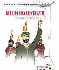Coppoolse, L.J.-Belijdeniscatechisatie; Kort Begrip in eenvoudige taal (nieuw)
