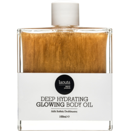 Deep Hydrating Glowing  Body Oil (bronze)