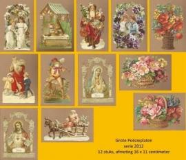 *Serie 2012 Grote Poezieplaten