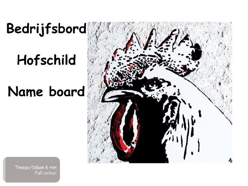 Chicken/cock: company name board design 16