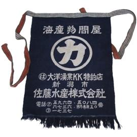 Maekake vintage japans indigo schort