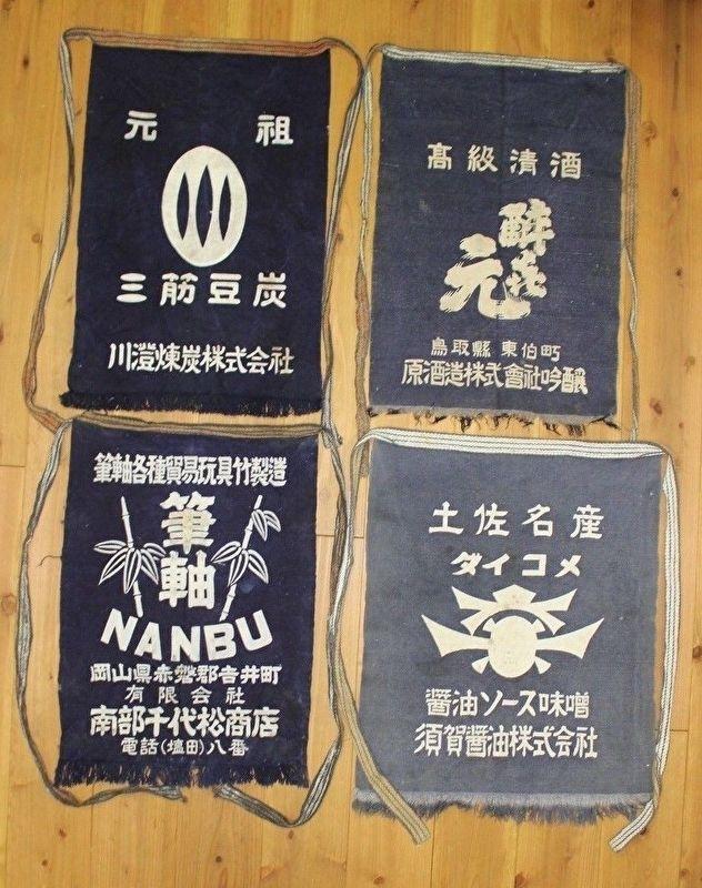 Vintage Japanse indigo Maekake schort