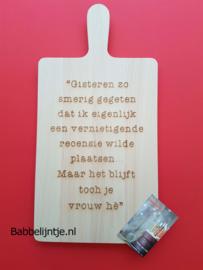 Kaasplank/ Broodplank met eigen tekst
