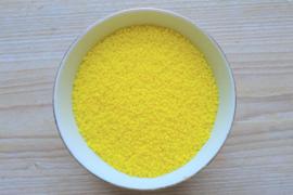 Miyuki 11-404 Opaque Yellow (per 10 gram)