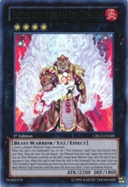Brotherhood of the Fire Fist - Tiger King - Unlimited - CBLZ-EN048