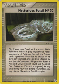 Mysterious Fossil - Sandst - 91/100
