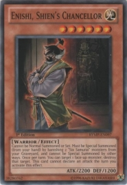 Enishi, Shien`s Chancellor - 1st Edition