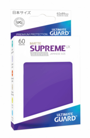Supreme UX Sleeves Japanese Size Matte Purple