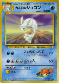 Misty's Dewgong - Unlimited- GymChal - 54/132