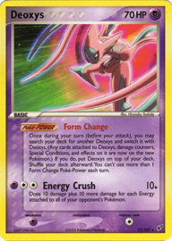 Deoxys (Attack) - Deox - 17/107