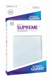 Supreme UX Sleeves Japanese Size Matte Frosted