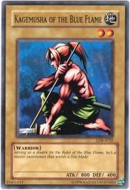 Kagemusha of the Blue Flame - Unlimited - LOB-E022