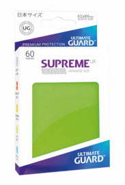 Supreme UX Sleeves Japanese Size Matte Light Green