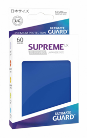 Supreme UX Sleeves Japanese Size Matte Blue