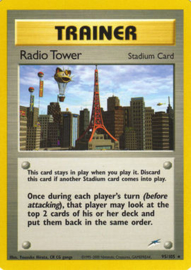 Radio Tower  - Unlimited - NeoDes - 95/105