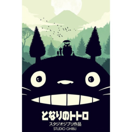 Totoro - My Neighbour (007)
